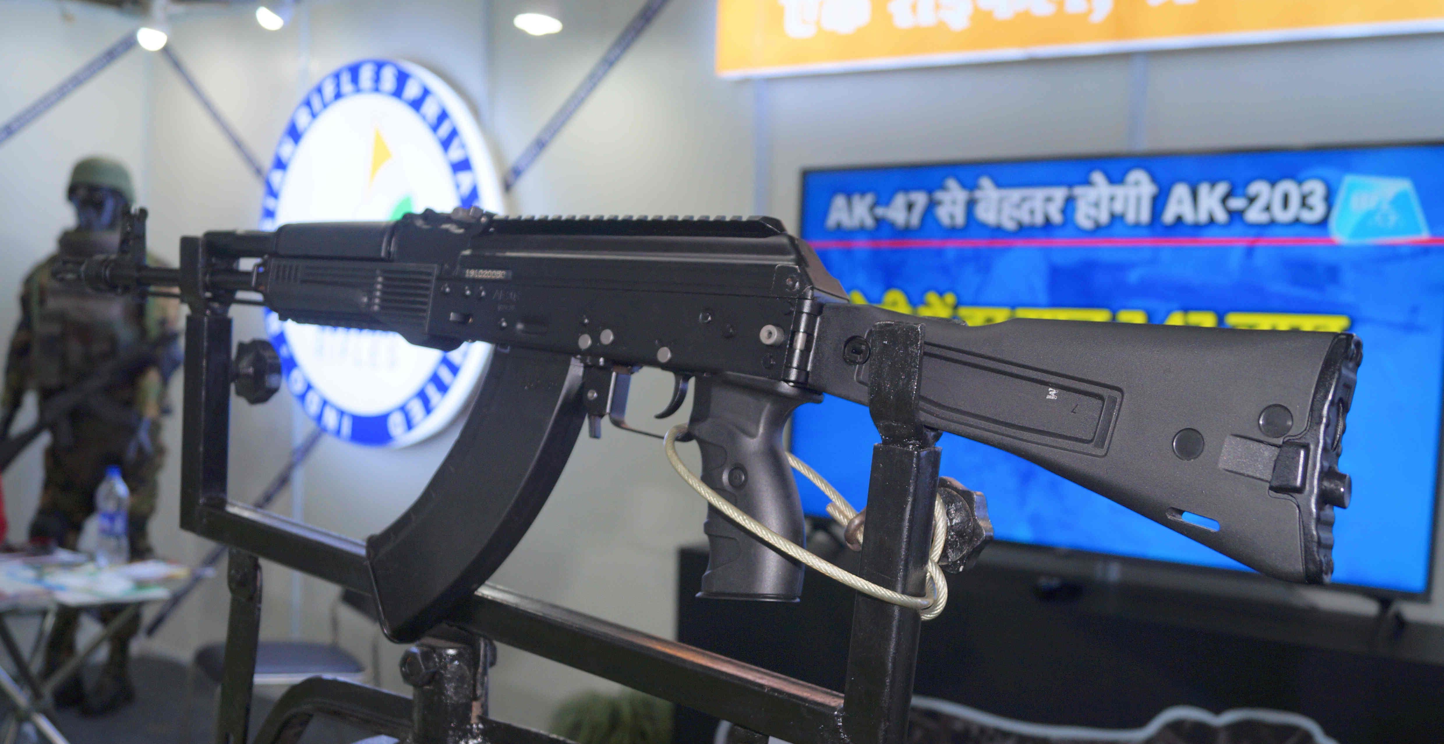 AK203.jpg