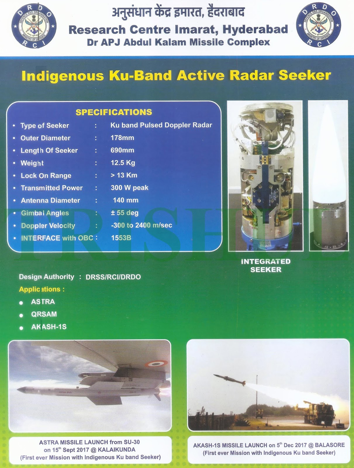 Astra-1 BVRAAM's Ku-band Seeker (2).jpg