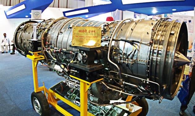Kaveri engine.jpg