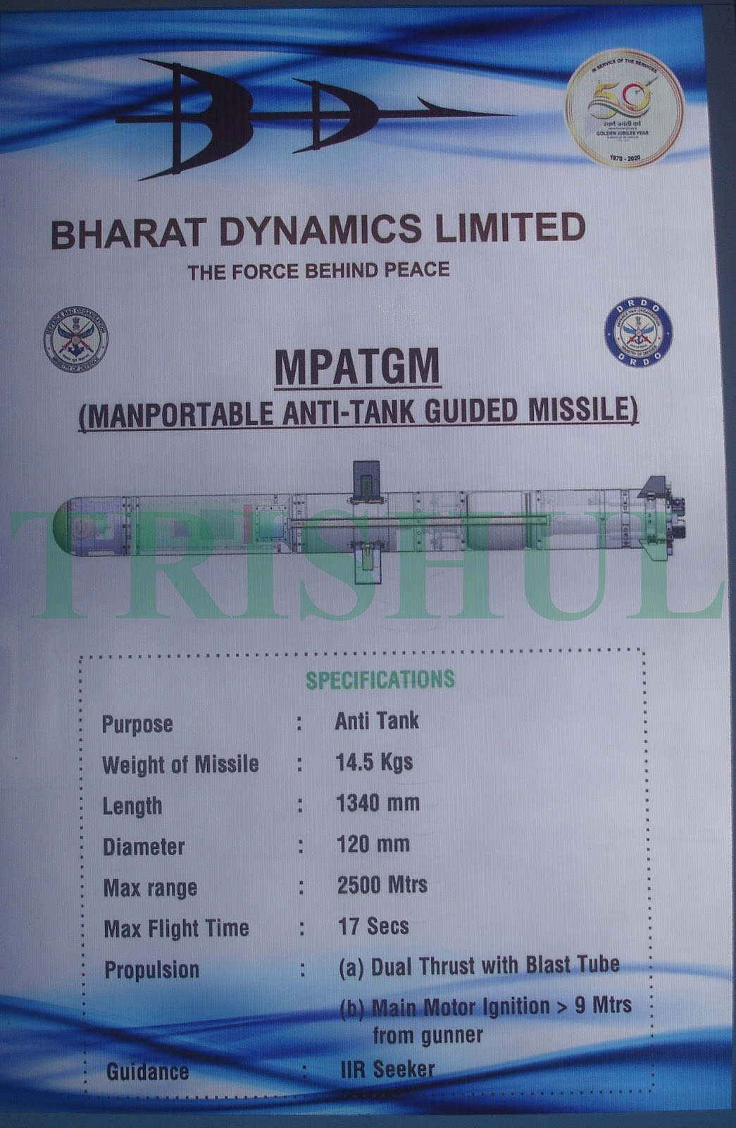 MPATGM Poster.jpg