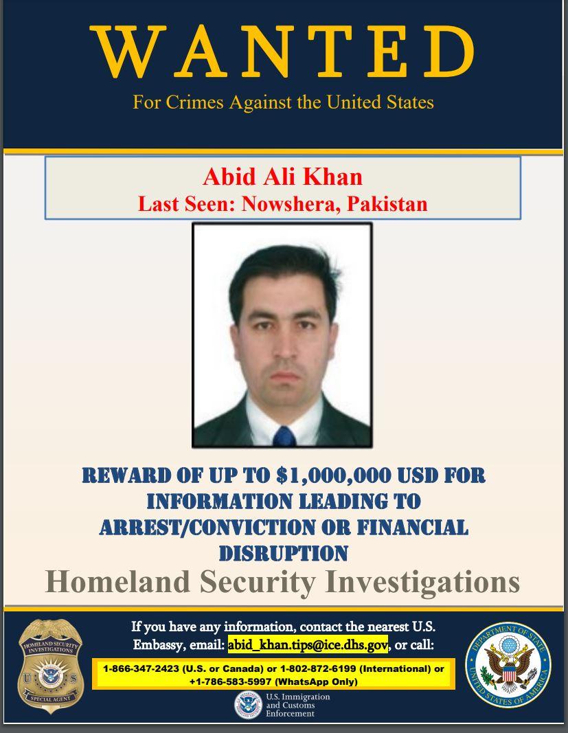 pakistan_wanted.JPG
