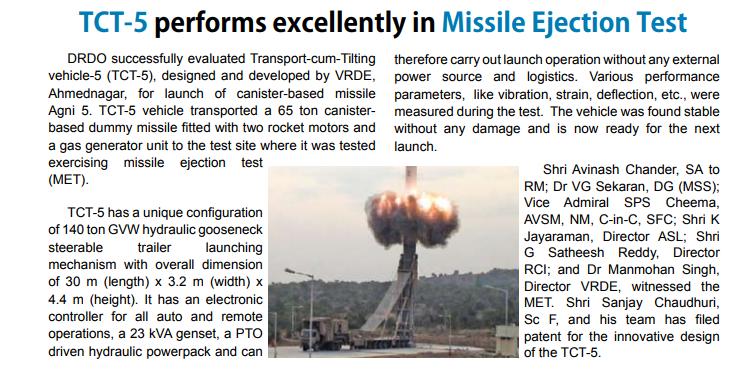 screencapture-drdo-gov-in-drdo-pub-newsletter-2014-june_14-pdf-1516274502260.png