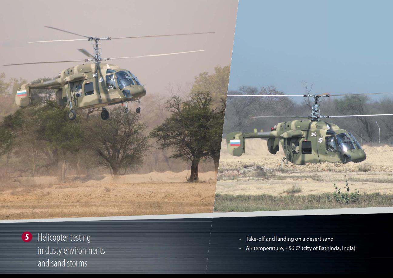 Screenshot_2020-06-24 Broshura_test_block_print_12_ENG indd - Ka-226T in India_eng pdf(3).png
