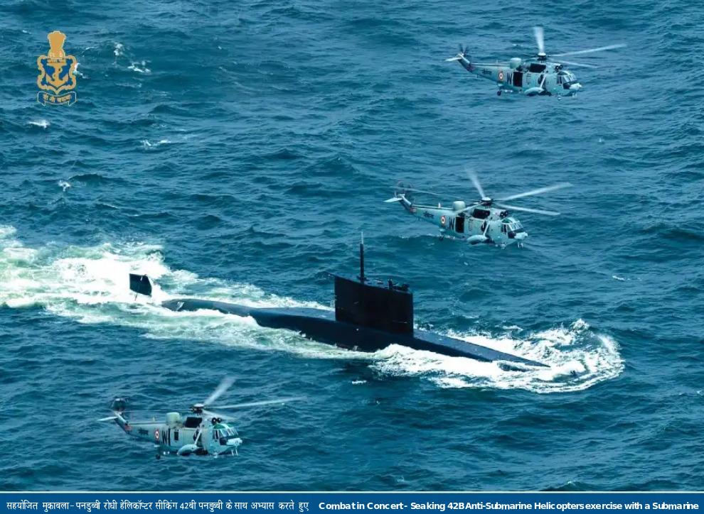 Screenshot_2020-07-16 Indian Navy Official Calendar 2020.jpg
